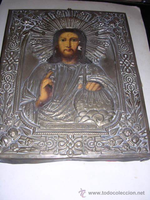 ICONO RUSO.MADERA Y METAL S. XIX.-23X18,5 CM .SEÑALES DE USO DEL TIEMPO. (Arte - Arte Religioso - Iconos)