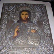 Arte: ICONO RUSO.MADERA Y METAL S. XIX.-23X18,5 CM .SEÑALES DE USO DEL TIEMPO.. Lote 21630029