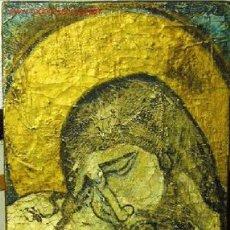 Arte: 1075.- LAMINA SOBRE MADERA 38X24 ,,IMAGEN CRISTO,, . Lote 25642689