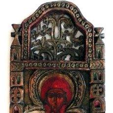 Arte: ICONO BULGARO DE SANTA MARINA - ESCUELA DE PLOVDIV - S. XVII - PIEZA DE MUSEO. Lote 27299963