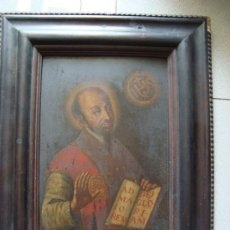 Arte: SAN IGNACIO DE LOYOLA. OLEO SOBRE TABLA ENMARCADA. SIGLO XVIII. Lote 25833384