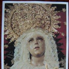 Arte: LÁMINA DE LA SEMANA SANTA DE SEVILLA NUESTRA SEÑORA DEL MAYOR DOLOR EN SU SOLEDAD LA CARRETERIA. Lote 13812066