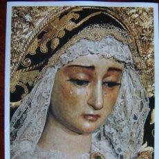 Arte: LÁMINA DE LA SEMANA SANTA DE SEVILLA DE MARÍA SANTÍSIMA EN SU SOLEDAD DE SOLEDAD DE SAN LORENZO. Lote 13812068