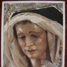 Arte: LÁMINA DE LA SEMANA SANTA DE SEVILLA DE MARÍA SANTÍSIMA DE LAS TRISTEZAS - VERA CRUZ. Lote 13812069