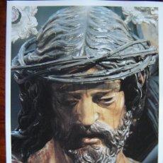 Arte: LÁMINA DE LA SEMANA SANTA DE SEVILLA NUESTRO PADRE JESÚS DE LA SALUD - LA CANDELARIA. Lote 12897697