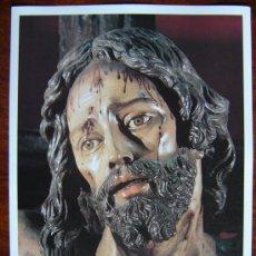 Arte: LÁMINA DE LA SEMANA SANTA DE SEVILLA SANTÍSIMO CRISTO DE LA SED - LA SED. Lote 12897718