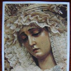 Arte: LÁMINA DE LA SEMANA SANTA DE SEVILLA MARÍA DEL ROSARIO EN SUS MISTERIOS DOLOROSOS - MONTE-SIÓN. Lote 12915169