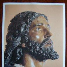 Arte: LÁMINA DE LA SEMANA SANTA DE SEVILLA NUESTRO PADRE JESÚS DE LA VICTORIA - LA PAZ. Lote 12926738