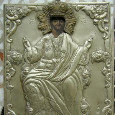 Arte: ICONO RUSO. SAN PETERSBURGO-ODESSA.1870.ASCENSIÓN DE JESUCRISTO.CAMISA PLATA. 3 SELLOS. Lote 26950922