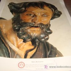 Arte: LAMINA 40 X 29 GRUESA,SIMON EL CIRINEO. Lote 16016542