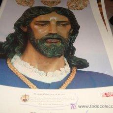 Arte: LAMINA 40 X 29 GRUESA, NUESTRO PADRE JESUS CAUTIVO. Lote 16016782
