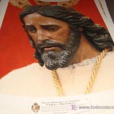 Arte: LAMINA 40 X 29 GRUESA,NUESTRO PADRE JESUS DEL SOBERANO PODER EN SU PRENDIMIENTO. Lote 16016883