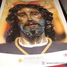 Arte: LAMINA 40 X 29 GRUESA,NUESTRO PADRE JESUS CAUTIVO EN EL ABANDONO DE SUS DISCIPULOS. Lote 16016921