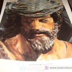 Arte: LAMINA 40 X 29 GRUESA,NUESTRO PADRE JESUS DE LA SALUD. Lote 16016953