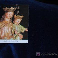 Arte: ESTAMAPA DE LA VIRGEN CON EL NIÑO, MARIA AUXILIADORA. Lote 16230530