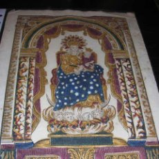 Arte: GRABADO COLOREADO A LA TREPA DE EPOCA S. XVIII-NTRA.SRA.DEL SAGRARIO-31X22 CM.. Lote 17088729