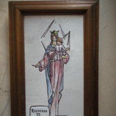 Arte: CUADRO DE LOZA CON VIRGEN MARCADA, 75 ANIVERSARIO SELESIANOS DE CADIZ, MEDIDA INTERIOR 27 X 13 CM.. Lote 26497910