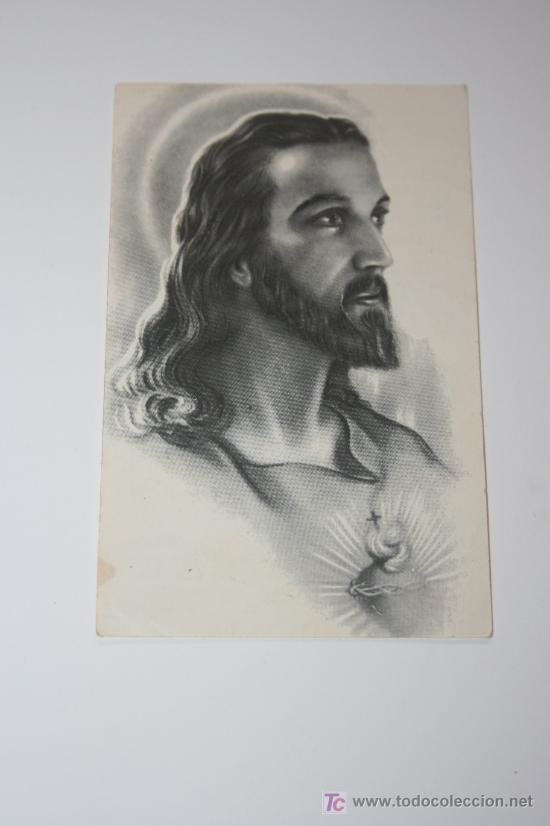 LAMINA DE JACULATORIA Y NOVENA AL CORAZON DE JESUS - AÑO 1974 (Arte - Arte Religioso - Pintura Religiosa - Otros)