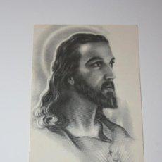 Arte: LAMINA DE JACULATORIA Y NOVENA AL CORAZON DE JESUS - AÑO 1974. Lote 26150611