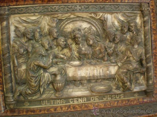 Arte: cuadro de la santa cena en alpacar - Foto 2 - 21106316