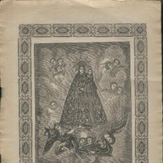 Arte: LAMINA GRAN.NOSTRA SENYORA DEL REMEY.REMEI. MANRESA. IMP. ROCA. XIX. . Lote 21519468