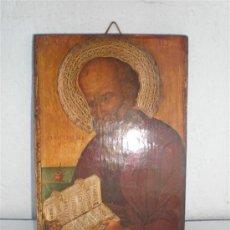 Arte: LAMINA EN TABLA RELIGIOSA. Lote 22766484