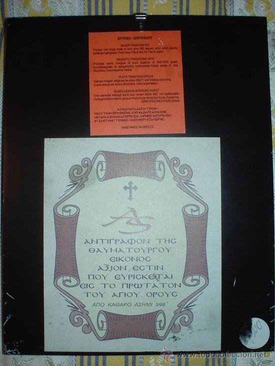 Arte: Cuadro religioso de plata. ICONO RELIGIOSO DE PLATA. VIRGEN. GRIEGO. PLATA. ARTE BIZANTINO - Foto 2 - 27345462