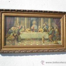 Arte: LAMINA DE LA SANTA CENA CON MARCO DE MADERA DORADA. Lote 24398749