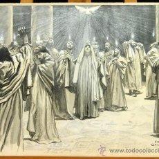 Arte: PENTECOSTES ( ESPÍRITU SANTO) - FRANZ GAILLIARD (BÉLGICA, 1861-1932). Lote 27956513