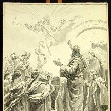 Arte: FRANZ GAILLIARD (BÉLGICA, 1861-1932) - ARCA DE NOÉ Y LA INUNDACIÓN. Lote 28365418