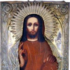 Arte: ICONO RUSO - REPRESENTACIÓN CRISTO BENDICIENDO Y BOLA DEL MUNDO - S. XIX. Lote 28474481