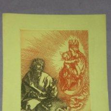 Arte: GRABADO DE MOTIVO RELIGIOSO. Lote 30329735