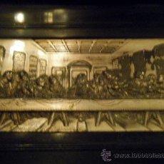 Arte: ULTIMA CENA S. XIX METAL PLATEADO CON MARCO EN MADERA EBONIZADA. Lote 30786495