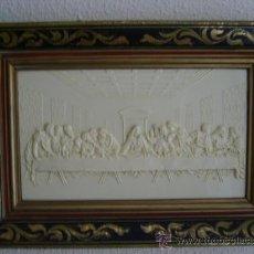 Arte: ANTIGUO ULTIMA CENA DE JESÚS - CUADRO EN RELIEVE. Lote 31383676