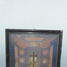 Arte: ANTIGUA COMPOSICION RELIGIOSA DE S.XIX. . Lote 31405830