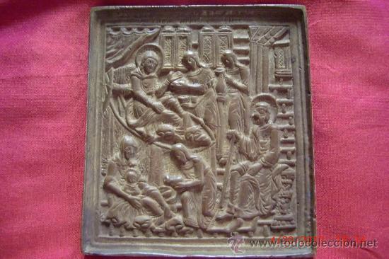 IMPORTANTE ICONO RUSO DE BRONCE DEL S. XIX. (Arte - Arte Religioso - Iconos)