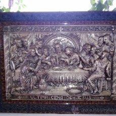 Arte: ANTIGUO Y GRAN CUADRO CON LA ULTIMA CENA DE JESUS, EN LATON, RELIEVE, REPUJADO.BUENA DIMENSION. Lote 31648788