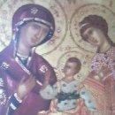Arte: PRECIOSO ICONO VIRGEN CON EL NIÑO. EN PORCELANA.VILLEROY & BOCH. EDICION LIMITADA Nº 1675/3000. Lote 51758145