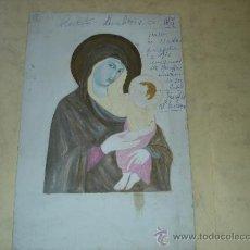 Arte: TABLA PINTADA - INACABADA - 30 X 20 CM.. Lote 32435444