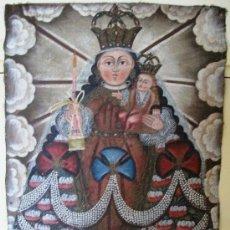 Arte: ANTIGUA PINTURA SOBRE LIENZO NUESTRA SRA.IN ROSARIO AÑO 1708 MIDE 81X58 CM.. Lote 35623153