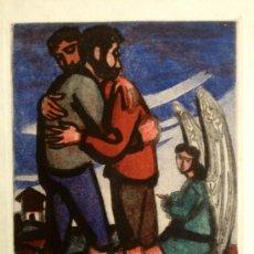 Arte: MAGNÍFICO GRABADO DE MAX HUNZIKER (1901 ZÜRICH 1976),. Lote 36869743