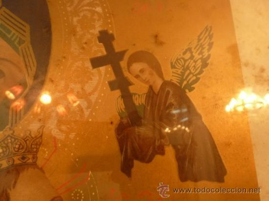 Arte: lamina santa maria de perpetuo socorro - Foto 8 - 37007408