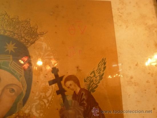 Arte: lamina santa maria de perpetuo socorro - Foto 3 - 37007408