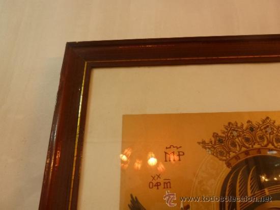 Arte: lamina santa maria de perpetuo socorro - Foto 8 - 37007298