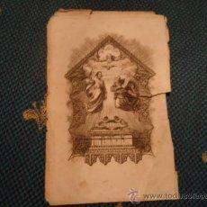 Arte: ANTIGUO GRABADO RELIGIOSO SANTISIMA TRINIDAD , 12 X 7,5 CM. Lote 37208819