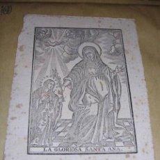 Arte: ANTIGUO GRABADO LA GLORIOSA SANTA ANA S. XVIII - 21,5X16 CM. . Lote 37492550