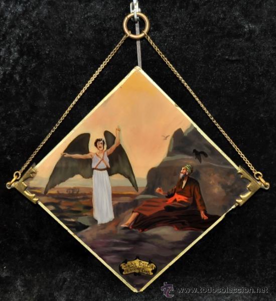 LA APARICION DE ELIAS SEGUN LA SAGRADA ESCRITURA. PINTURA BAJO VIDRIO DEL 1900 APROXIMADAMENTE (Arte - Arte Religioso - Pintura Religiosa - Oleo)