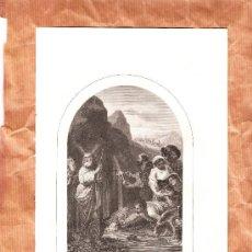 Arte: LITOGRAFÍA DEL XIX TEMA BÍBLICO. Lote 38935571