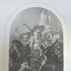 Arte: LITOGRAFÍA DEL XIX TEMA BÍBLICO. Lote 38936192