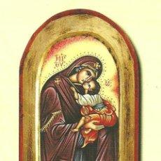 Arte: I.I. ICONO BIZANTINO - 55 CM X 21 CM - COLECCION ICONOS. Lote 39039061